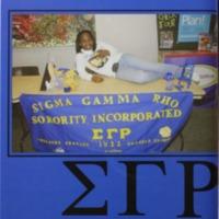 Sigma Gamma Rho 2007.png